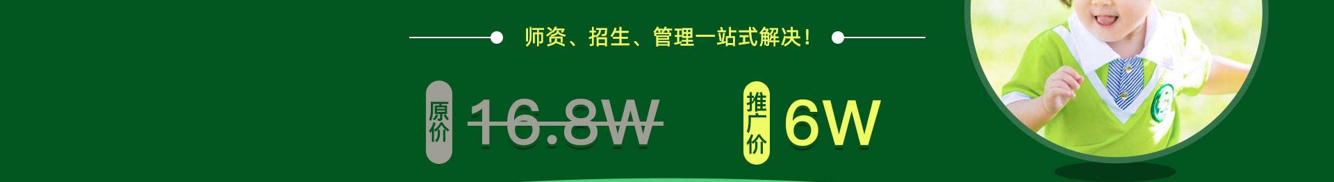 香港艾乐国际幼儿园al_04