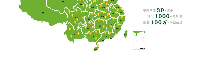 香港艾乐国际幼儿园alm_15