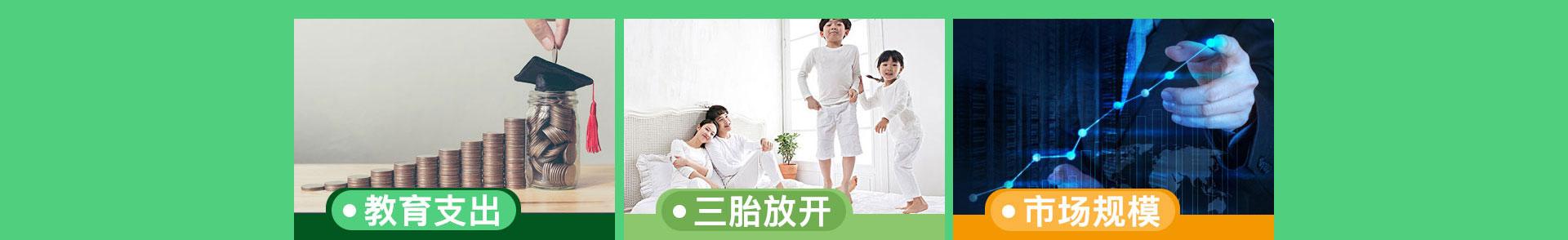 香港艾乐国际幼儿园al_06