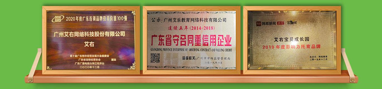 香港艾乐国际幼儿园alm_18