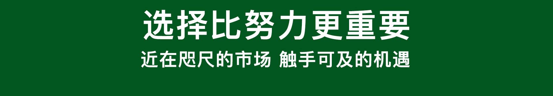 香港艾乐国际幼儿园al_29