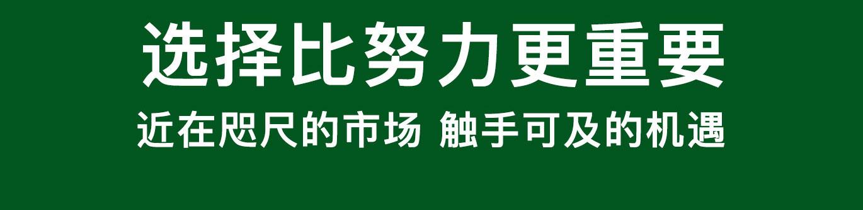 香港艾乐国际幼儿园alm_29