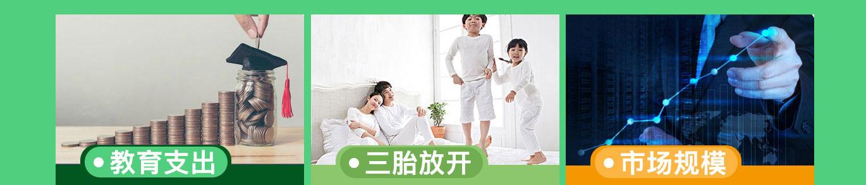 香港艾乐国际幼儿园alm_06