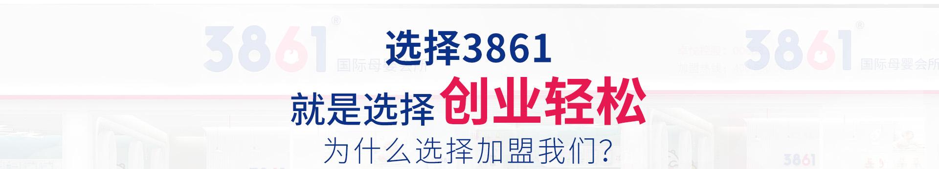 香港3861婴儿游泳馆3861_06