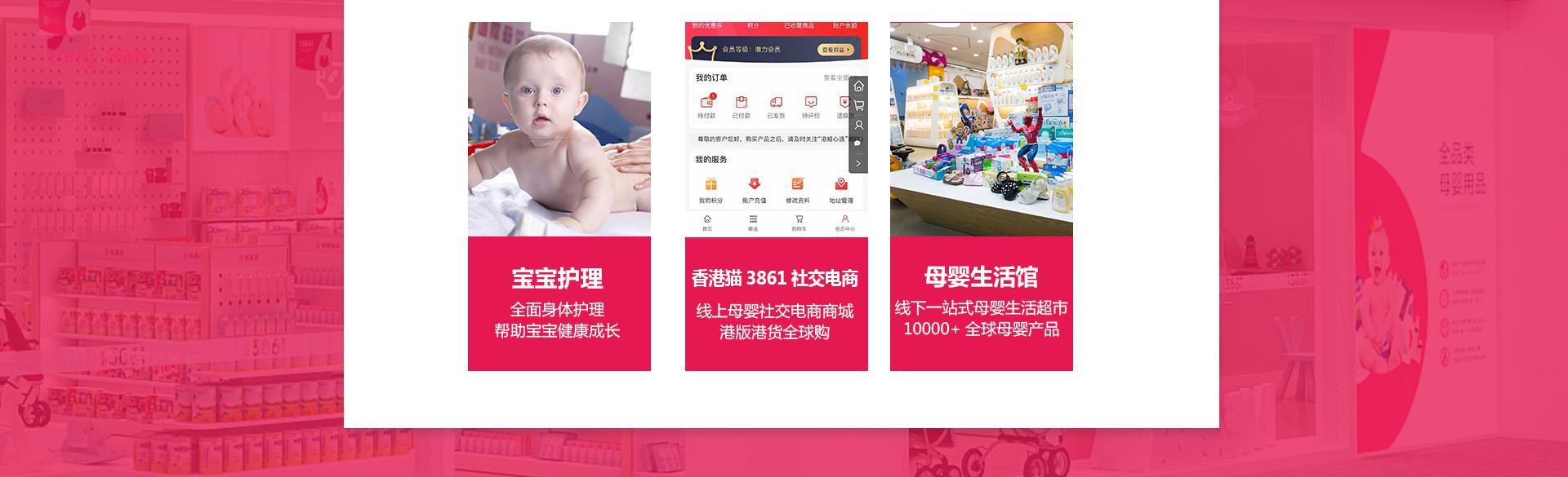 香港3861婴儿游泳馆3861_29