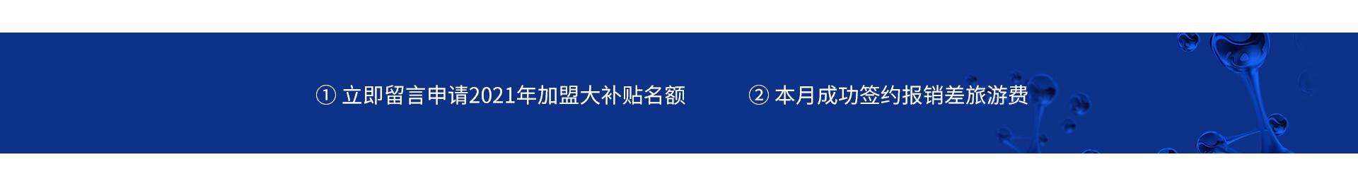 香港3861婴儿游泳馆3861_31