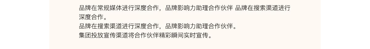 古洵堂养生馆详情_21