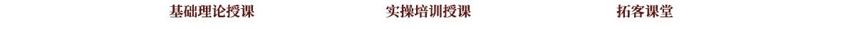 古洵堂养生馆详情_34