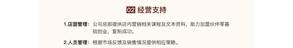 古洵堂养生馆详情_16