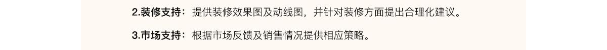 古洵堂养生馆详情_14