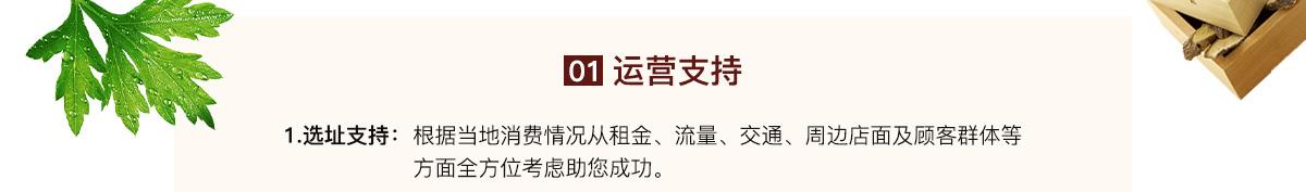 古洵堂养生馆详情_13