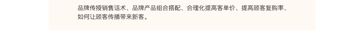 古洵堂养生馆详情_19