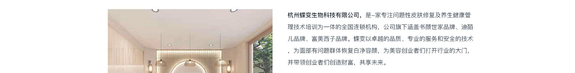 书颜世家详情_06