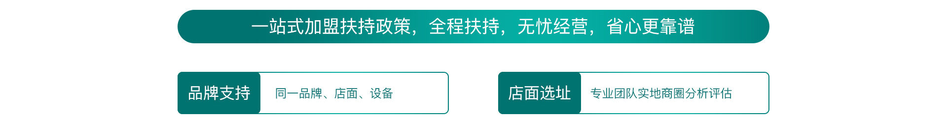 书颜世家详情_28