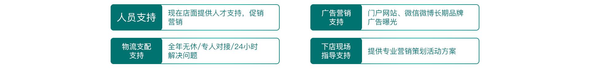 书颜世家详情_30