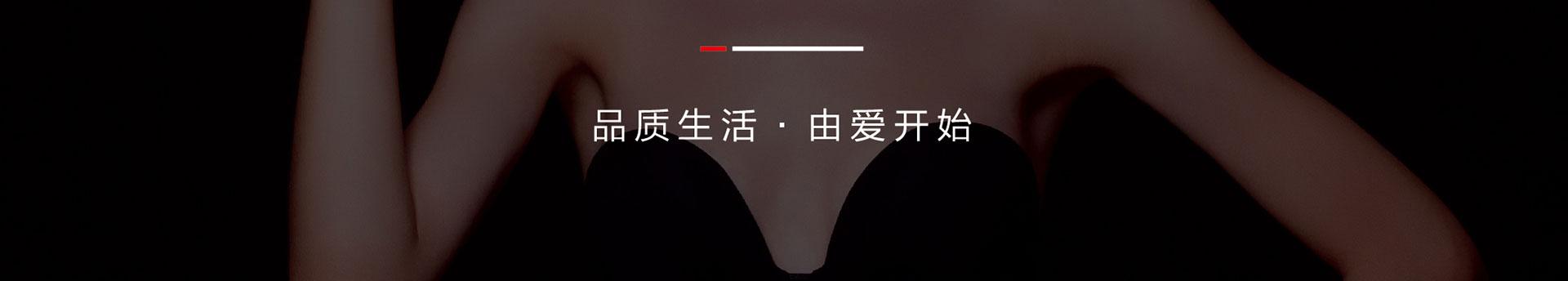 品爱定制pa_20