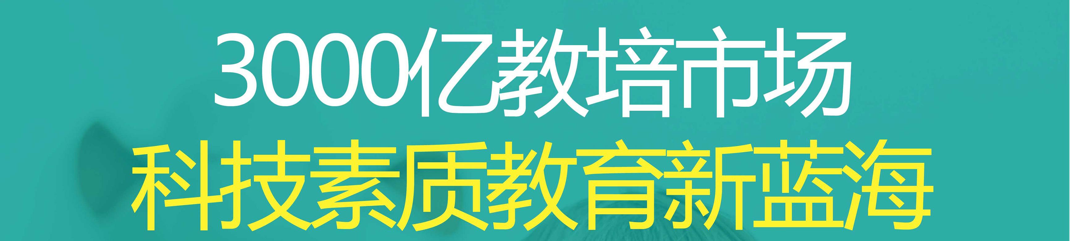 傲小码机器人编程20210818傲小码网站新_08