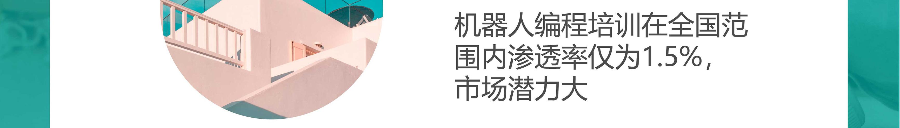 傲小码机器人编程20210818傲小码网站新_16