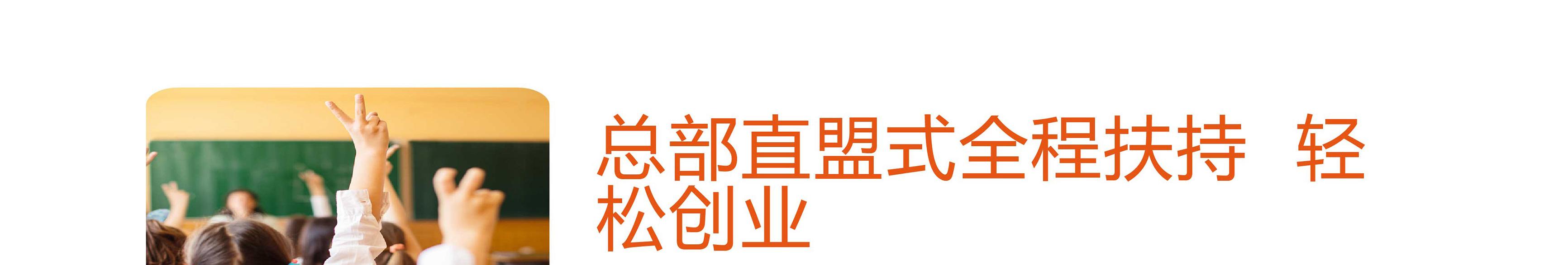 傲小码机器人编程20210818傲小码网站新_25