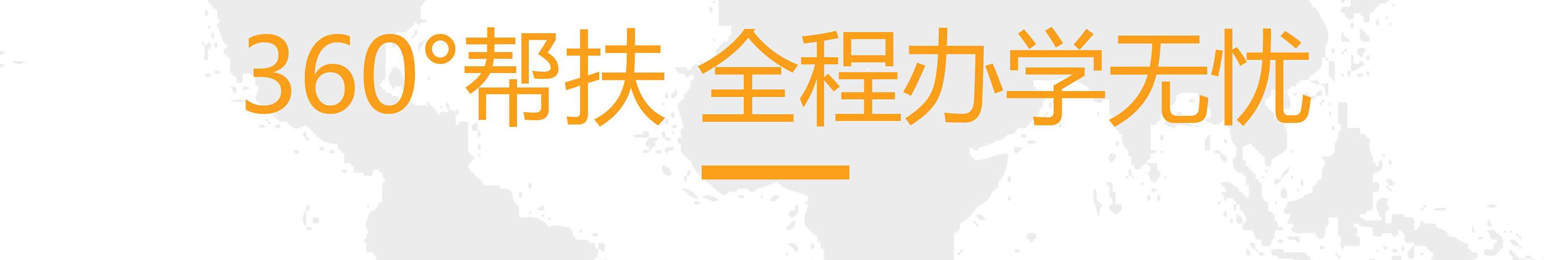 傲小码机器人编程20210818傲小码网站新_36