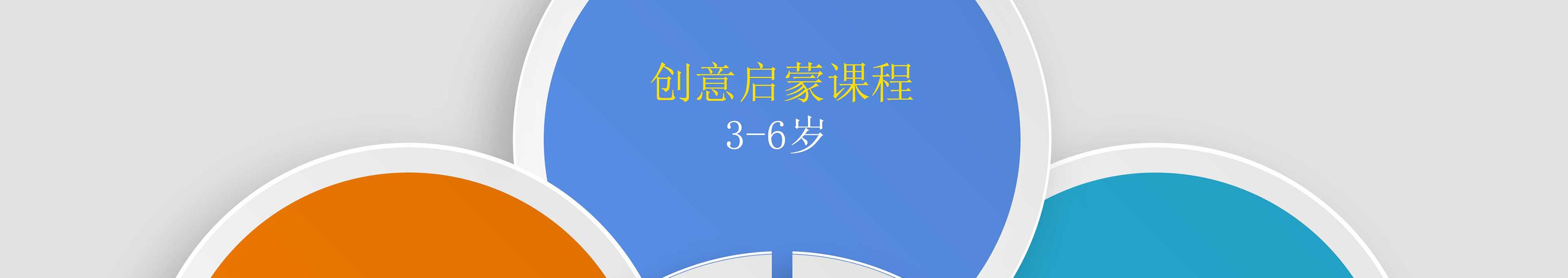 傲小码机器人编程20210818傲小码网站新_31