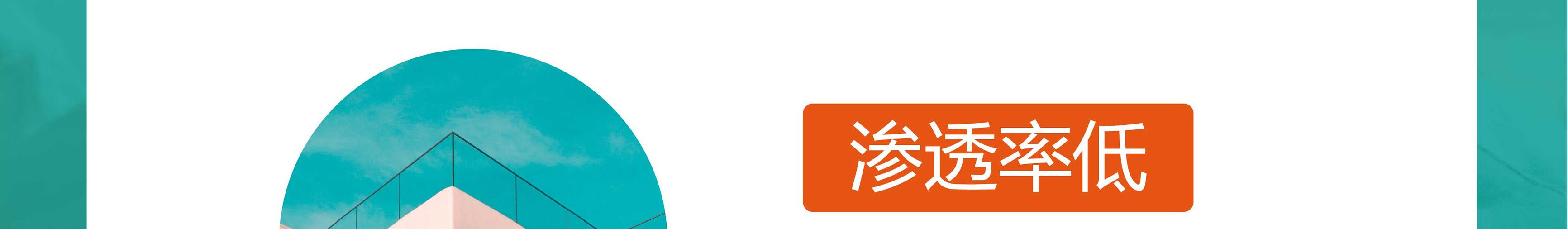 傲小码机器人编程20210818傲小码网站新_15