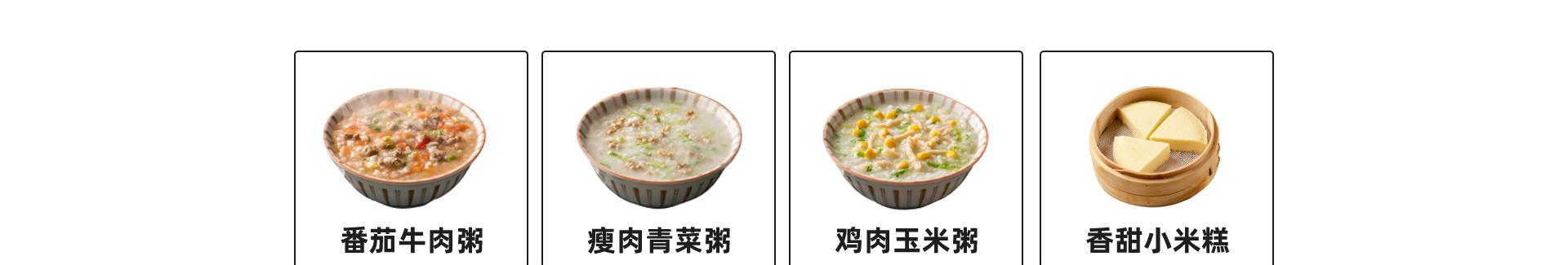 曼玲粥店详情_10