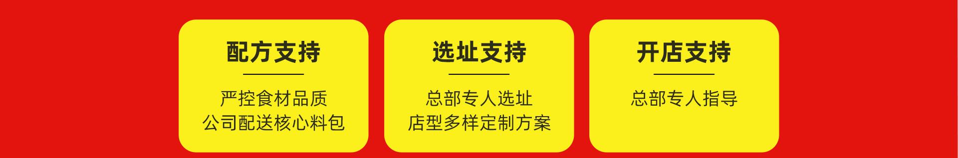 曼玲粥店详情_24