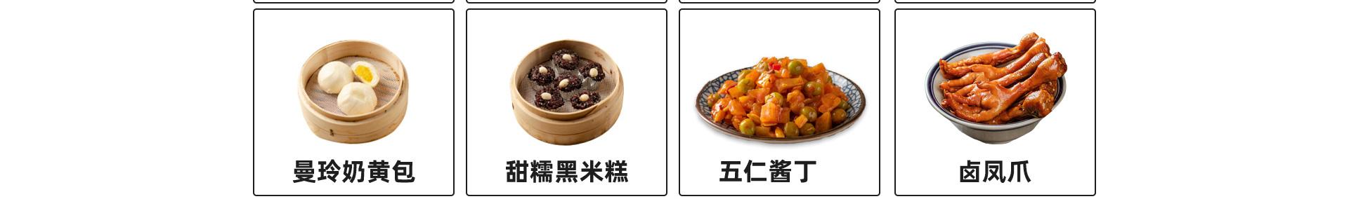 曼玲粥店详情_11