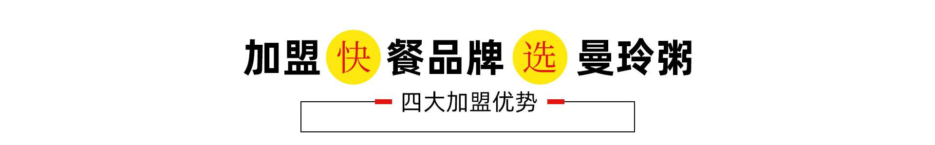 曼玲粥店详情_19