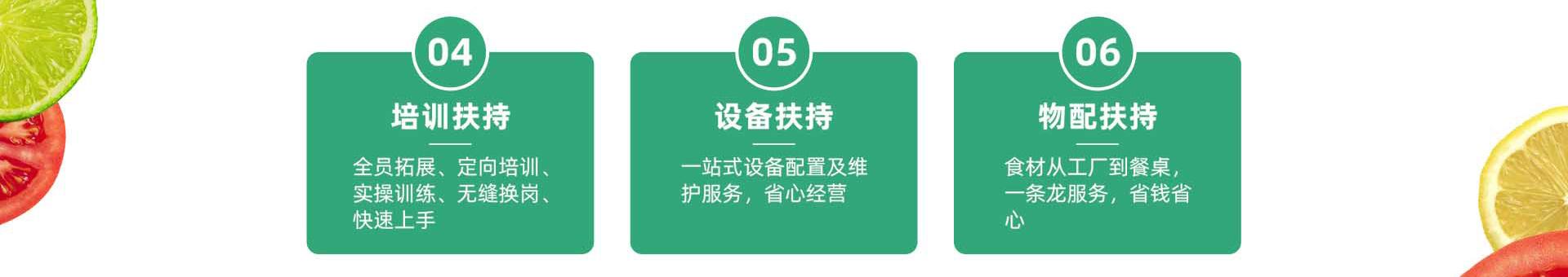 酸小七果味酸汤鱼新版详情页_23