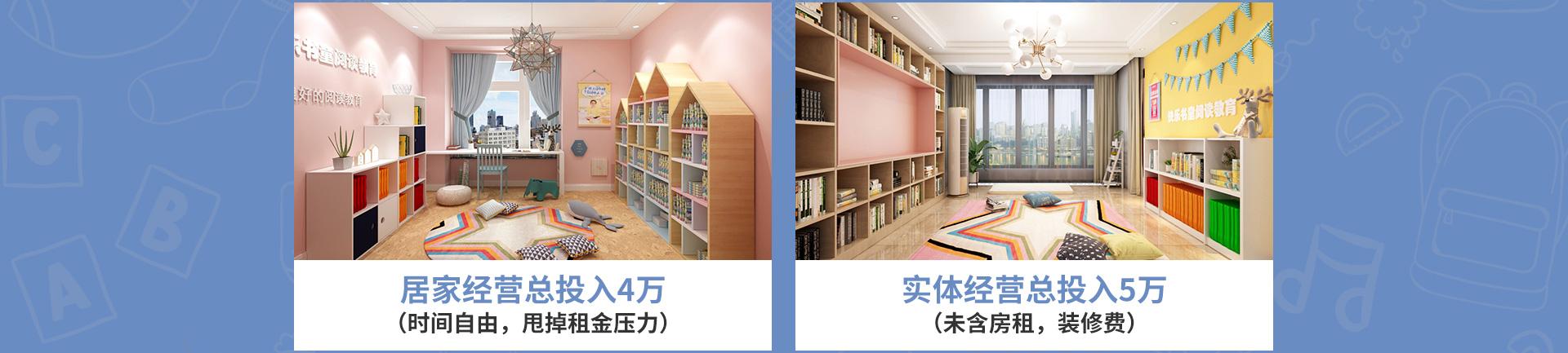 快乐书童阅读馆PC-快乐书童-许小琥_15