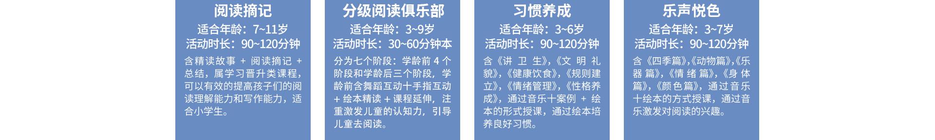 快乐书童阅读馆PC-快乐书童-许小琥_13
