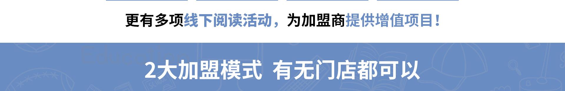 快乐书童阅读馆PC-快乐书童-许小琥_14