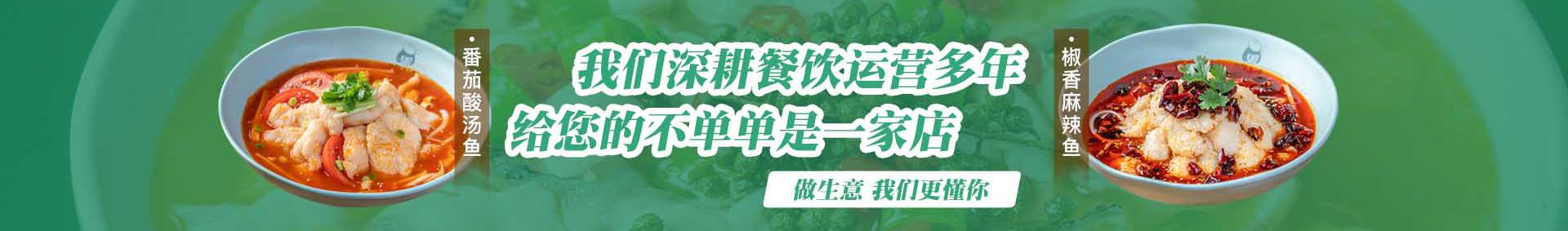 酸小七果味酸汤鱼新版详情页_16