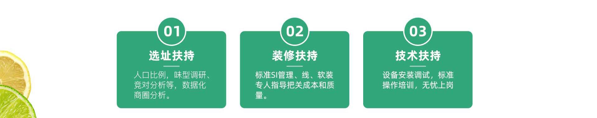 酸小七果味酸汤鱼新版详情页_22