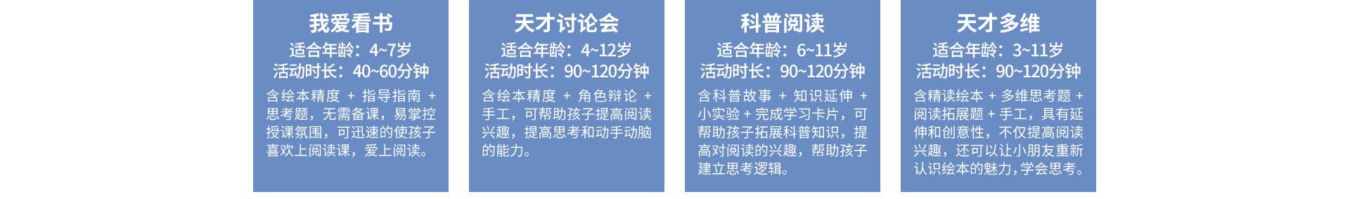 快乐书童阅读馆PC-快乐书童-许小琥_11