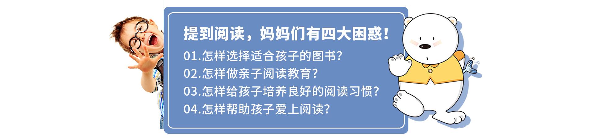 快乐书童阅读馆PC-快乐书童-许小琥_06