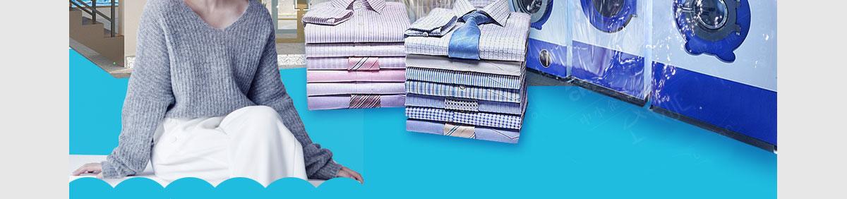 洁希亚国际洗衣jxy_04