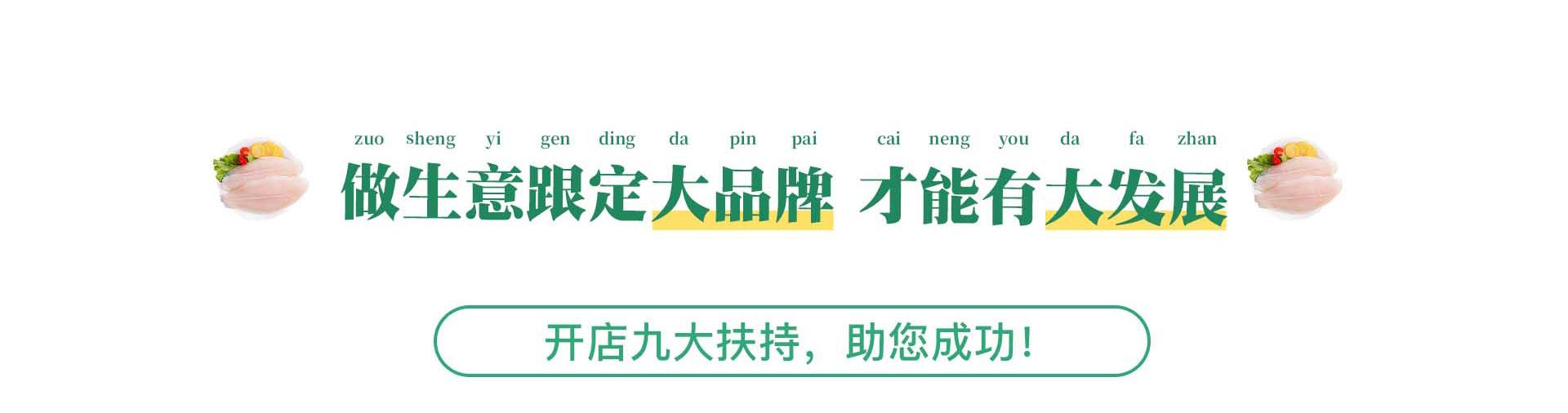 酸小七果味酸汤鱼新版详情页_21