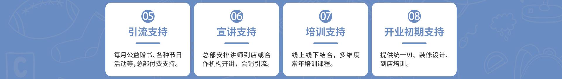 快乐书童阅读馆PC-快乐书童-许小琥_22
