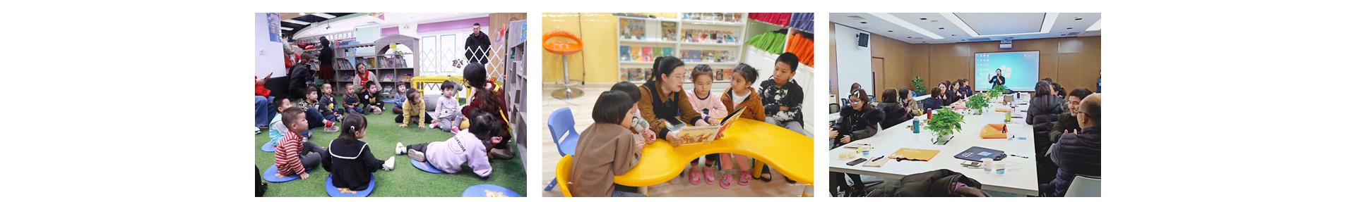 快乐书童阅读馆PC-快乐书童-许小琥_05