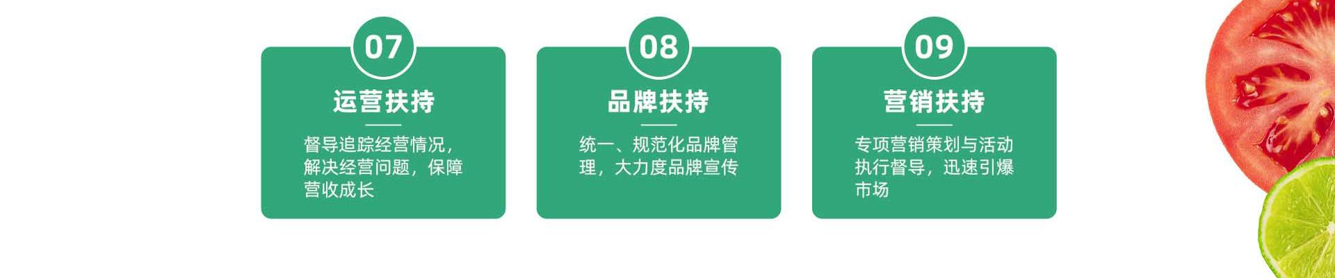 酸小七果味酸汤鱼新版详情页_24
