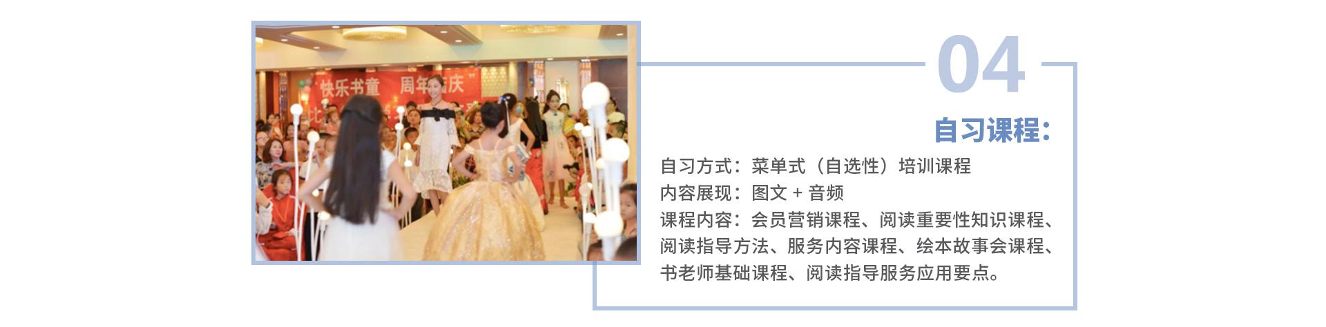 快乐书童阅读馆PC-快乐书童-许小琥_20