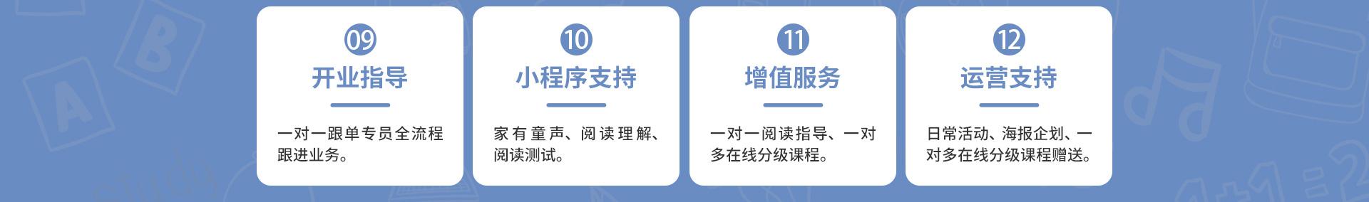 快乐书童阅读馆PC-快乐书童-许小琥_23