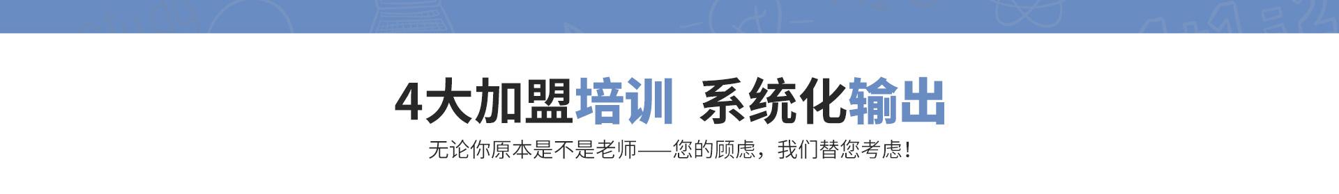 快乐书童阅读馆PC-快乐书童-许小琥_16