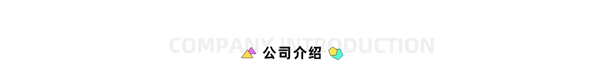 小科熊少儿编程详情_07
