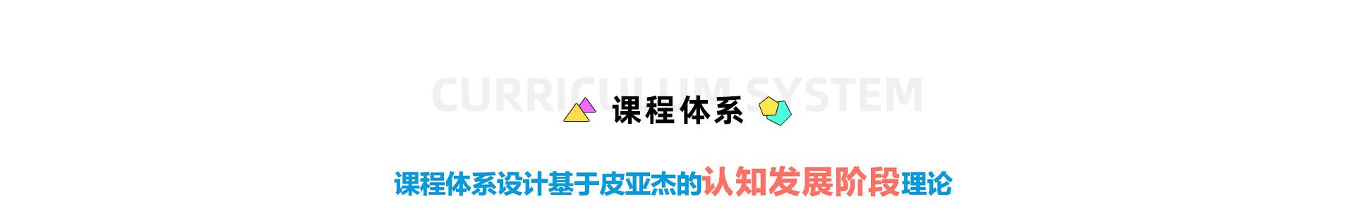 小科熊少儿编程详情_14
