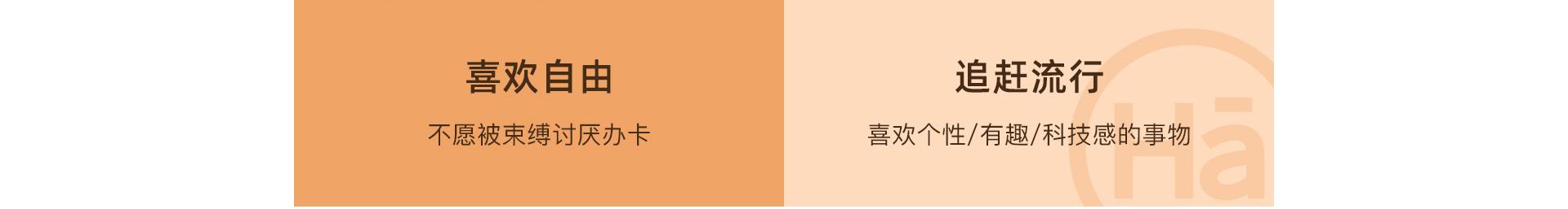 哈颜轻美详情_08