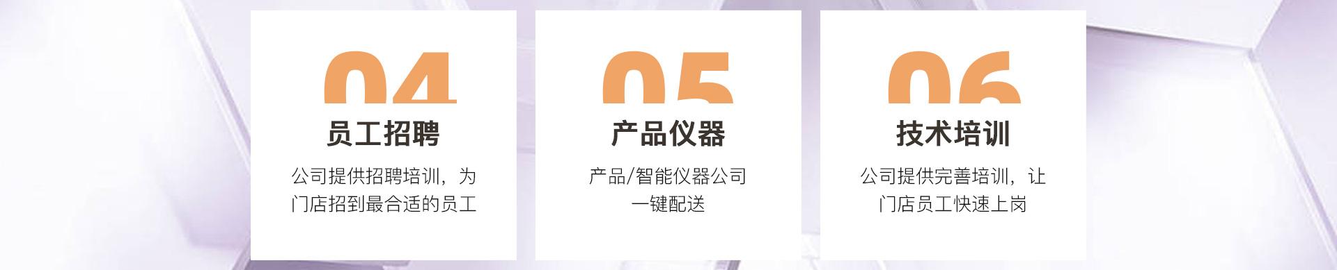 哈颜轻美详情_29